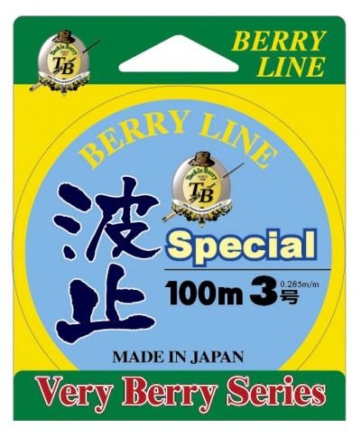 BERRY LINE HATO special 5gou