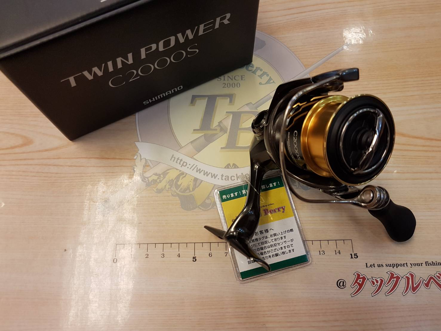 NEW REEL SHIMANO TWIN POWER C2000S