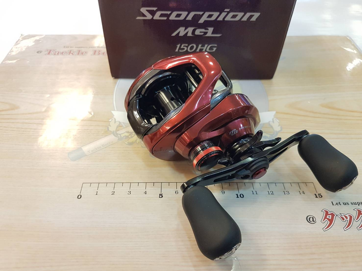 USED REEL SHIMANO Scorpion MGL 150HG